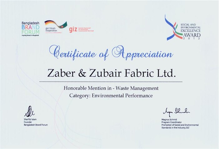 HSBC Export Excellence Award